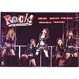 ハロ☆プロ オンステージ!2007『Rockですよ!』 [DVD]