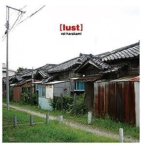 lust ラスト (UHQ-CD仕様)
