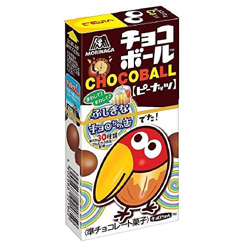 森永製菓 チョコボール ピーナッツ 20個