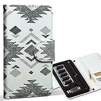 スマコレ ploom TECH プルームテック 専用 レザーケース 手帳型 タバコ ケース カバー 合皮 ケース カバー 収納 プルームケース デザイン 革 ネイティブ柄 模様 014492