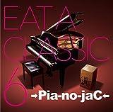 EAT A CLASSIC 6 (初回限定盤) 画像