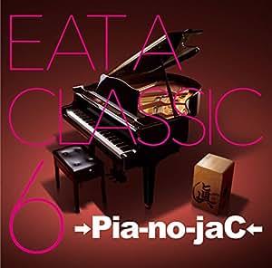 EAT A CLASSIC 6 (初回限定盤)