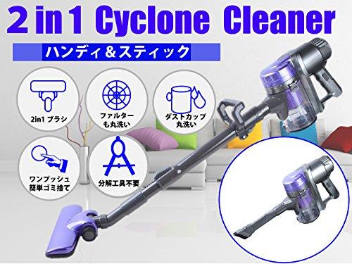 ソウイ(SOUYI)サイクロン掃除機軽量ハンディスティックタイプ掃除機SY-054
