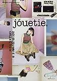 jouetie 4way bag book (e-MOOK 宝島社ブランドムック)