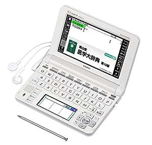 カシオ 電子辞書 エクスワード 医学スタンダードモデル XD-U5700MED ホワイト