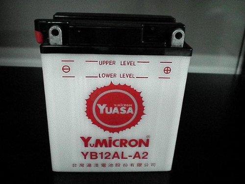 YUASA ユアサ YB12AL-A2 互換YB12AL-A FB12AL-A GM12AZ-3A-...