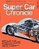 Super Car Chronicle Part 3 レーシングカーのテクノロジー (Motor Fan illustrated別冊) (ムック) (モーターファン別冊 Super Car Chronicle Part) 画像