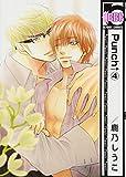 Punch 4 (ビーボーイコミックス)