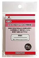 KAWAGUCHI(カワグチ) ソーイング手芸用品 待針 極細スタイルピン 07-130
