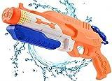 kashiwise ウォーターガン 超強力飛距離 ポンプ式 水鉄砲 (オレンジ)