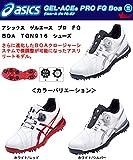 アシックス ゲルエース プロ FG BOA ゴルフスパイク TGN916 ホワイト/レッド 25.5cm