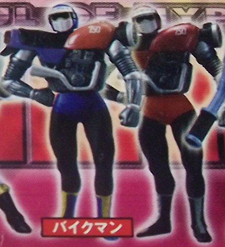 超造形魂 キン肉マン PART2 バイクマン 2種セット(原作イメージカラー:アニメイメージカラー)