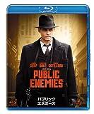 パブリック・エネミーズ 【Blu-ray ベスト・ライブラリー】