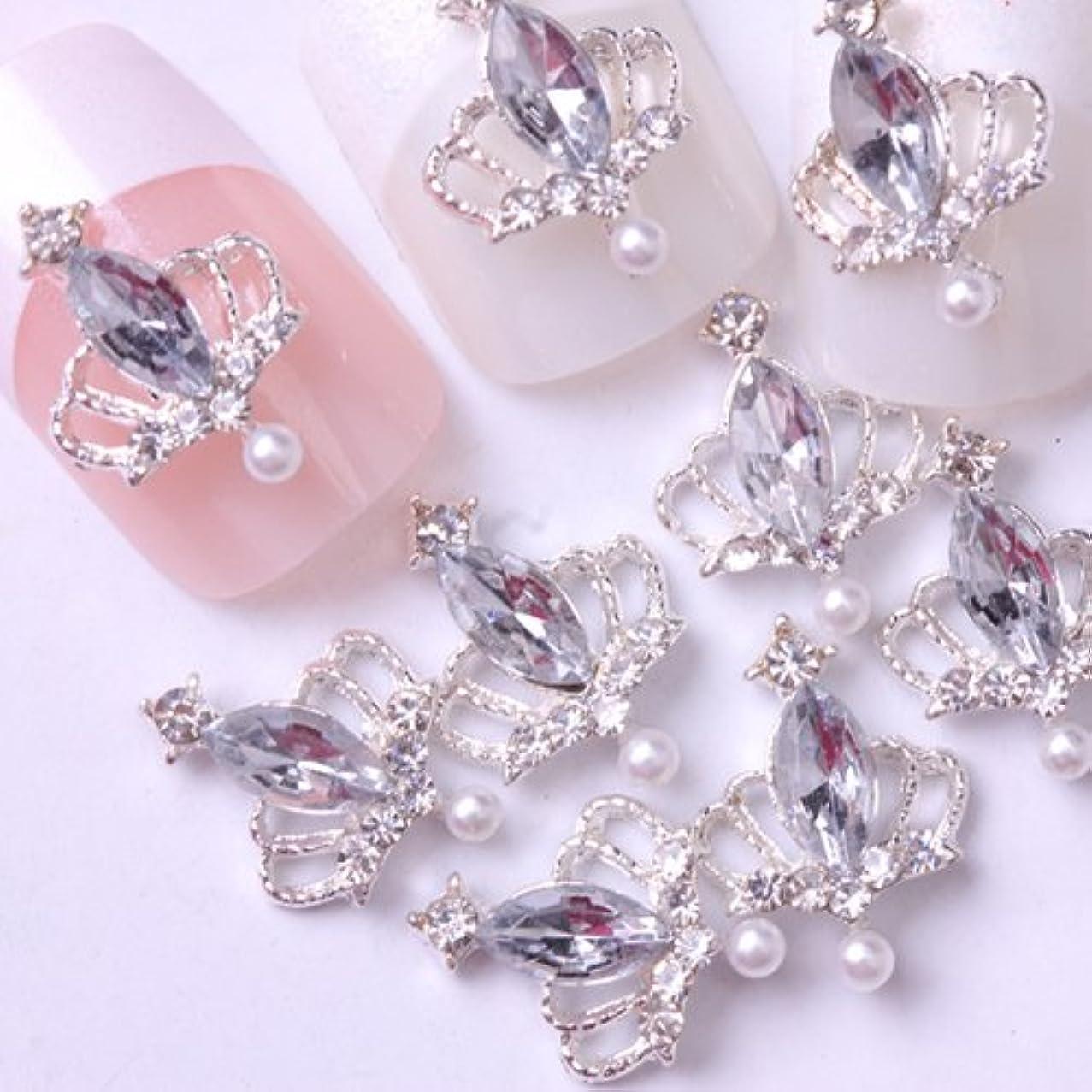 汚物最適仮称ダイヤモンド ラインストーン 合金ネイルアート 装飾チャーム ジュエリー 10個入り 全13スタイル - 09