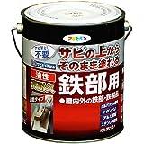 アサヒペン 油性高耐久鉄部用 アイボリー 1.6L