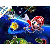 Super Mario Galaxy ゲームプレイ