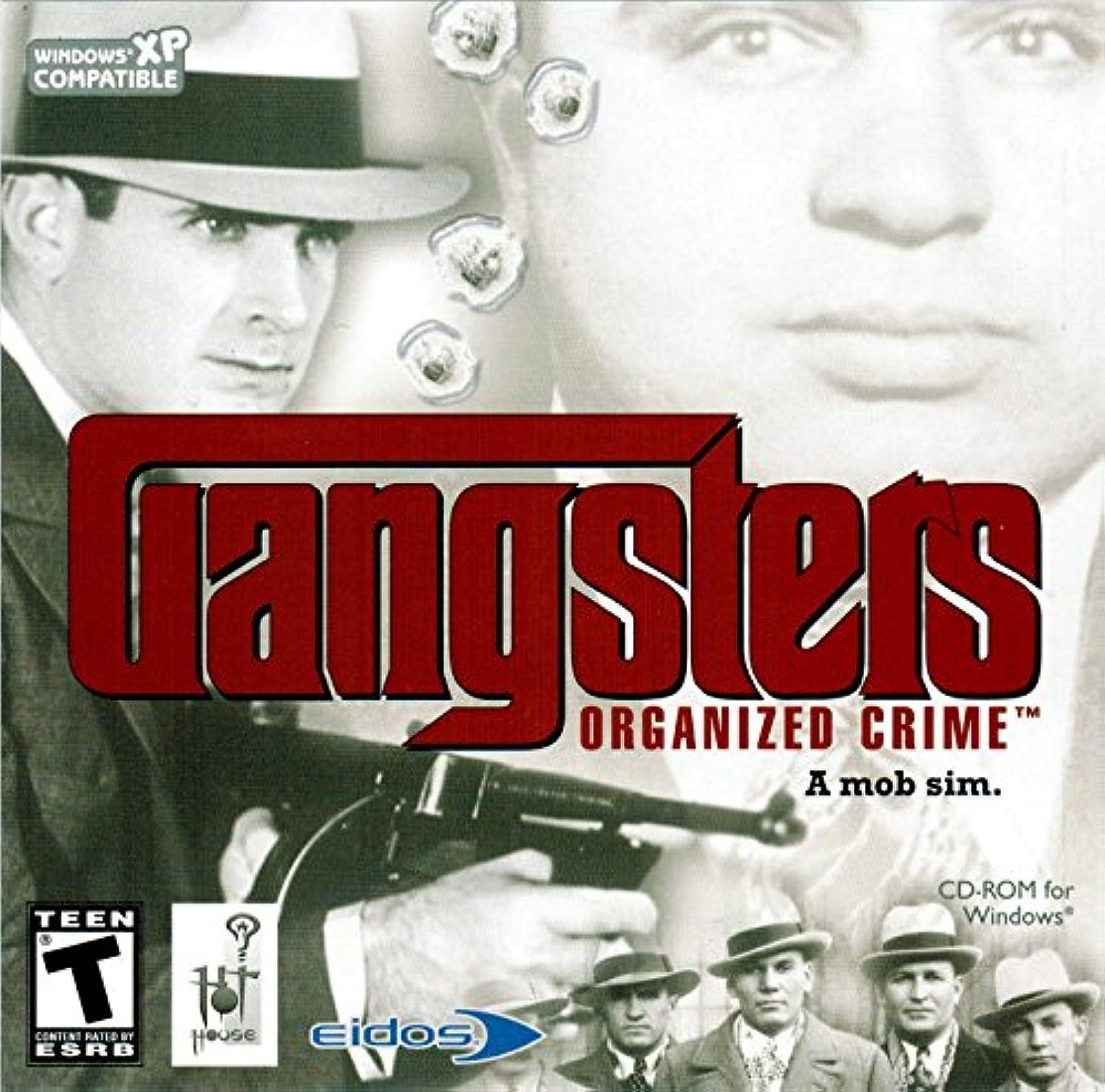 毎週永久に眉をひそめるGangsters: Organized Crime (輸入版)