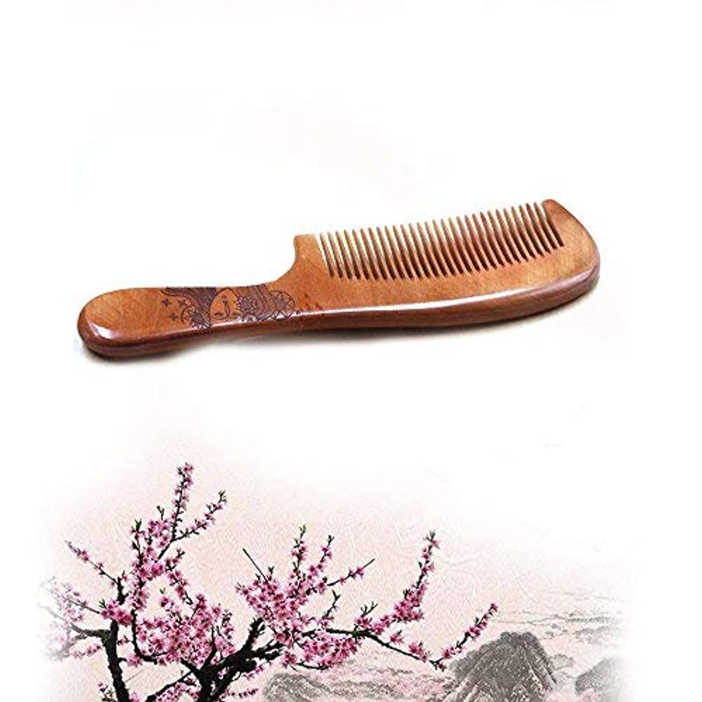 豆腐ブリッジ類推Universal Natural Hair Comb,Victory Detangling Wooden Combs No Static Peach Wood for Men,Women and Kids (long)...