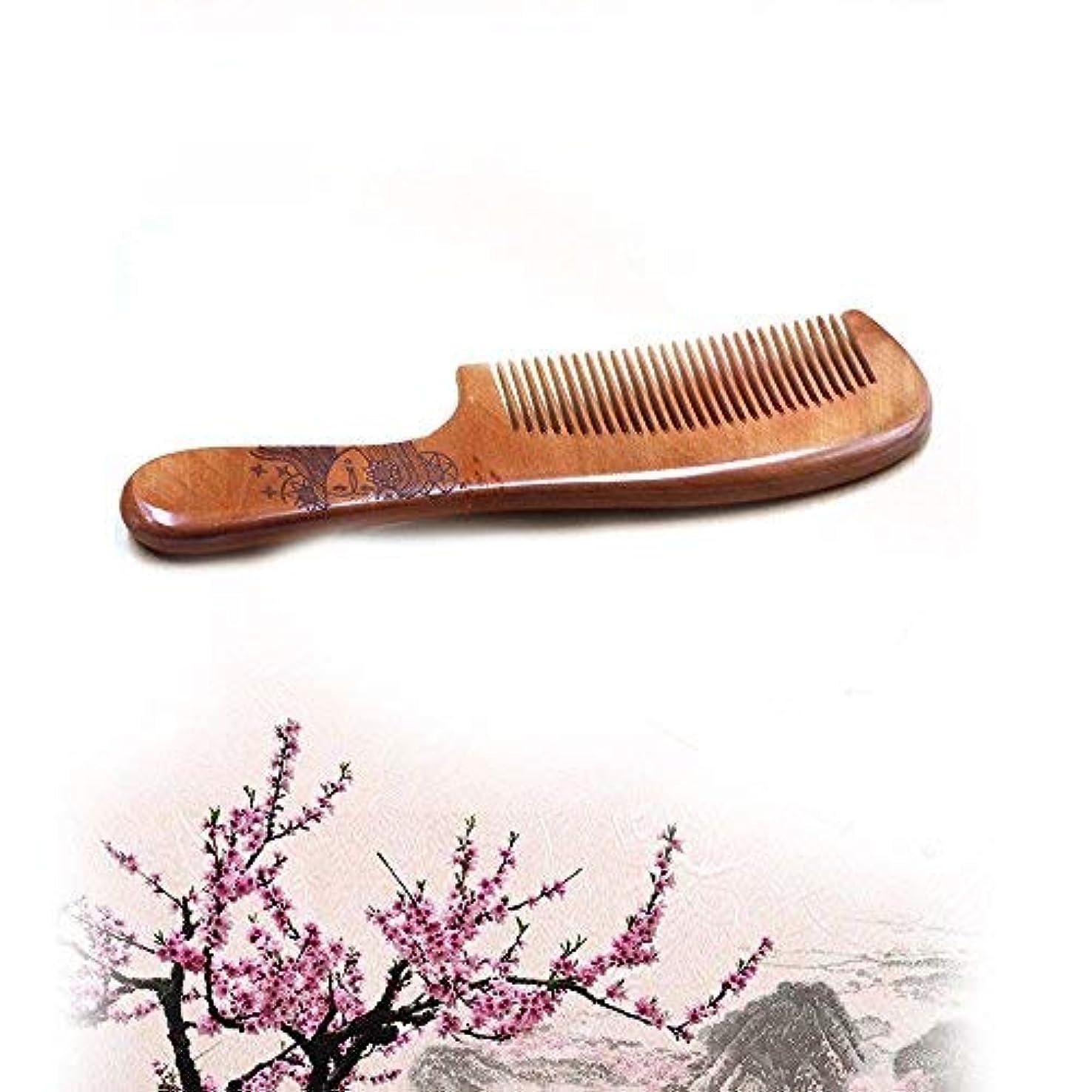 子豚曲正義Universal Natural Hair Comb,Victory Detangling Wooden Combs No Static Peach Wood for Men,Women and Kids (long)...