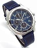 SEIKO クロノグラフ 腕時計 本革ベルトセット 国内セイコー正規流通品 ブルー SND193P1 [並行輸入品]