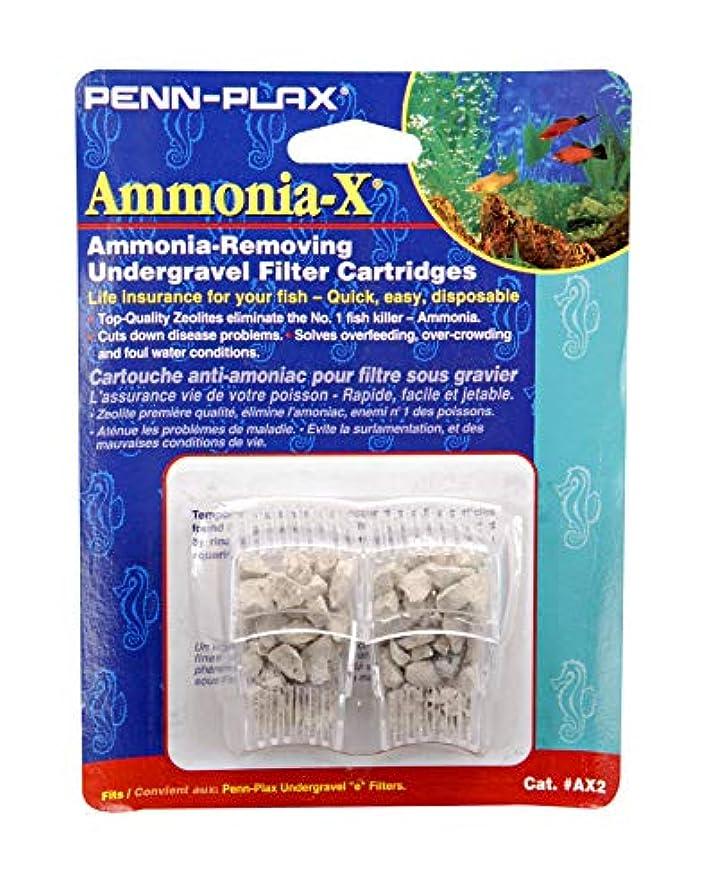 吸い込む破壊的遵守するPenn Plax Cartridges Fits Undertow e Filters (2/Pkg.) by Penn-Plax