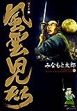 風雲児たち 7巻 (SPコミックス)