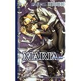 MARIA―白衣の純潔 (CROSS NOVELS)