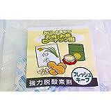 便利な小分けタイプ お米用 脱酸素剤 エバーフレッシュ L-100 10個×5袋入り 米袋1kgにL-1001個が目安です。