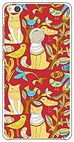 sslink nova lite 608HW HUAWEI ハードケース ca1324-5 CAT ネコ 猫 スマホ ケース スマートフォン カバー カスタム ジャケット 楽天モバイル Y!mobile