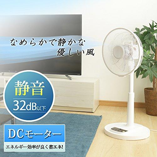 アイリスオーヤマ 扇風機 DCモーター 静音 リモコン付き タイマー付き 風量4段階 羽根7枚 LFD-304L