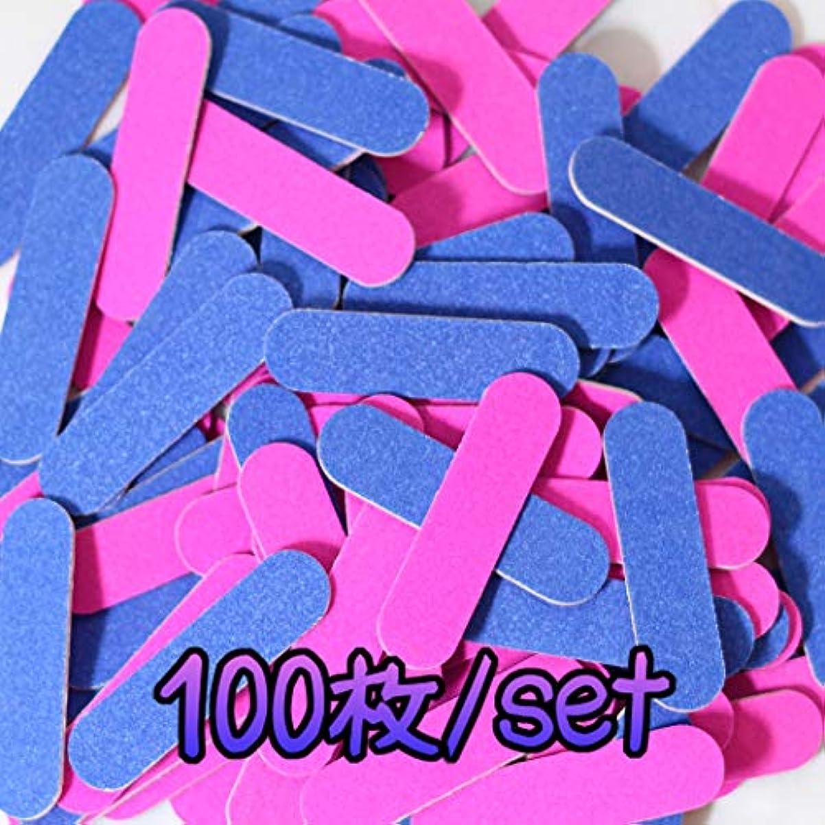 ソーダ水アリーナ地元Cali&Brita ネイルファイル 爪やすり 大容量 100枚セット エメリーボード 100/180 グリッド