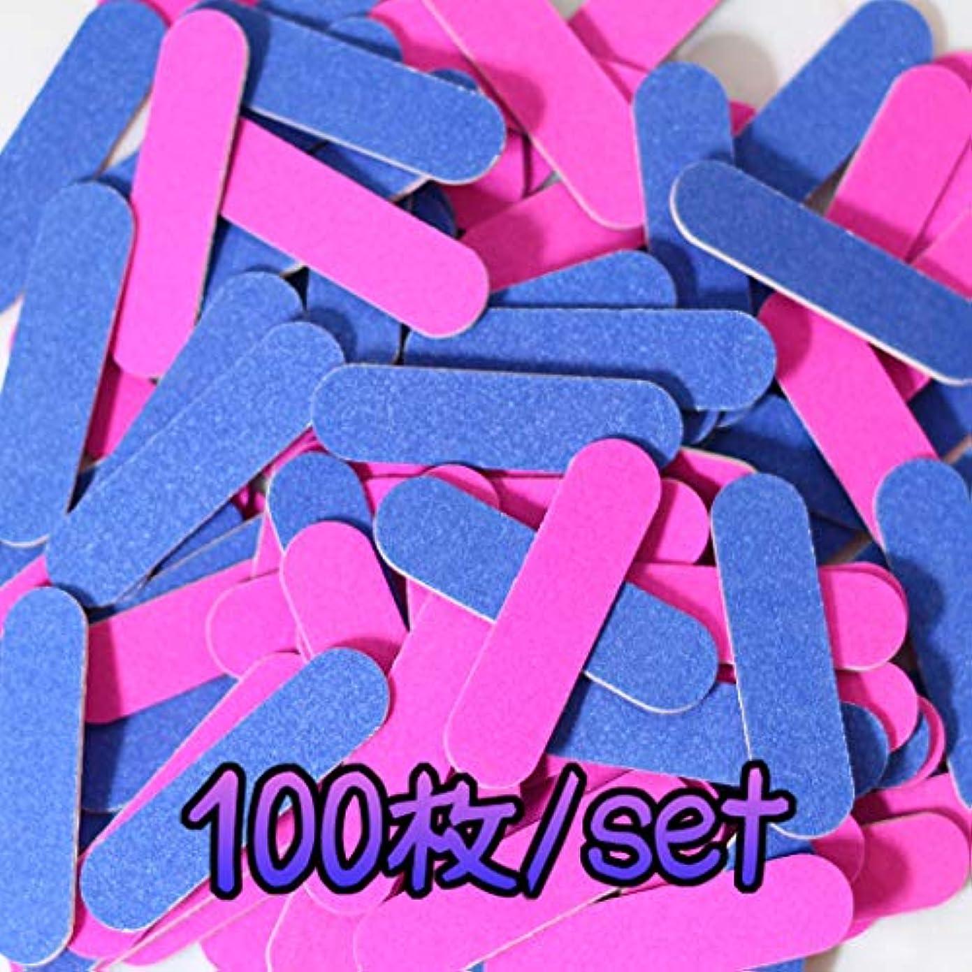 遅い肺炎非公式Cali&Brita ネイルファイル 爪やすり 大容量 100枚セット エメリーボード 100/180 グリッド