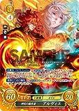 ファイアーエムブレム サイファ TCG 【6弾 閃駆ノ騎影 SR】神炎の継承者 アルヴィス B06-047 SR
