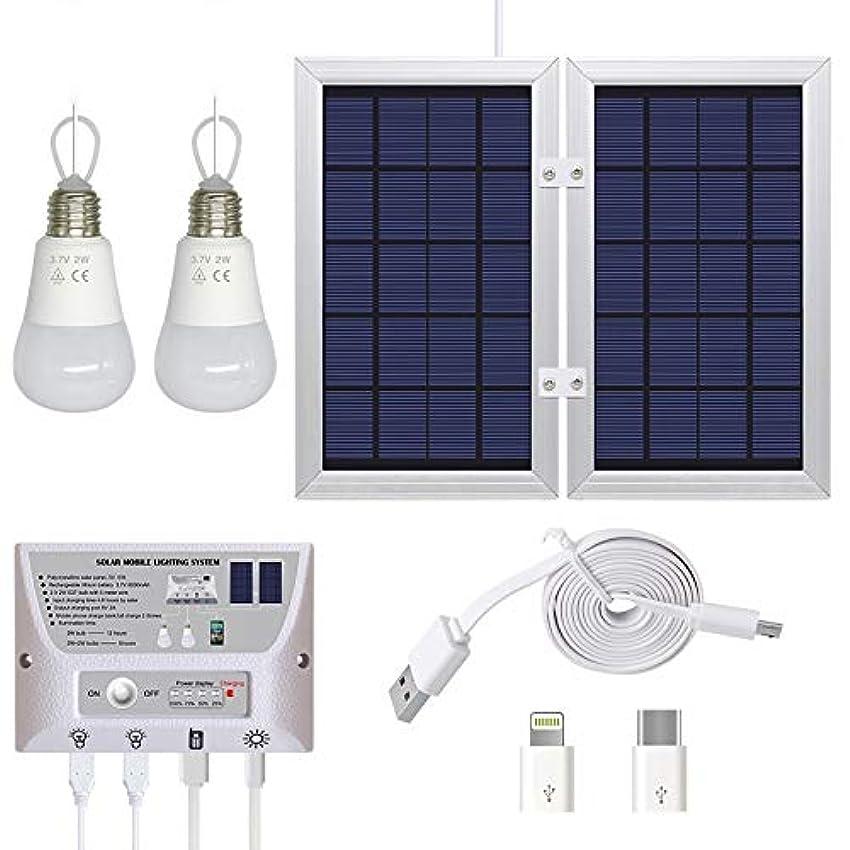 模倣グリルレクリエーションKYAWJY ソーラーライト屋外用モーションセンサーライト、高効率ソーラーパネル付き、防水IP65、広い照射角、設置が簡単、キャンプ用、緊急用、中庭、携帯用照明