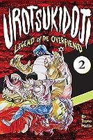Urotsukidoji: Legend of the Overfiend Volume 2 [並行輸入品]