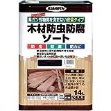 アサヒペン 木材防虫防腐ソート14L ブラウン 530929