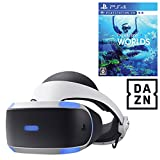 PlayStation VR PlayStation Camera 同梱版+PlayStation VR WORLDS [特典] DAZN 1ヶ月利用権 配信