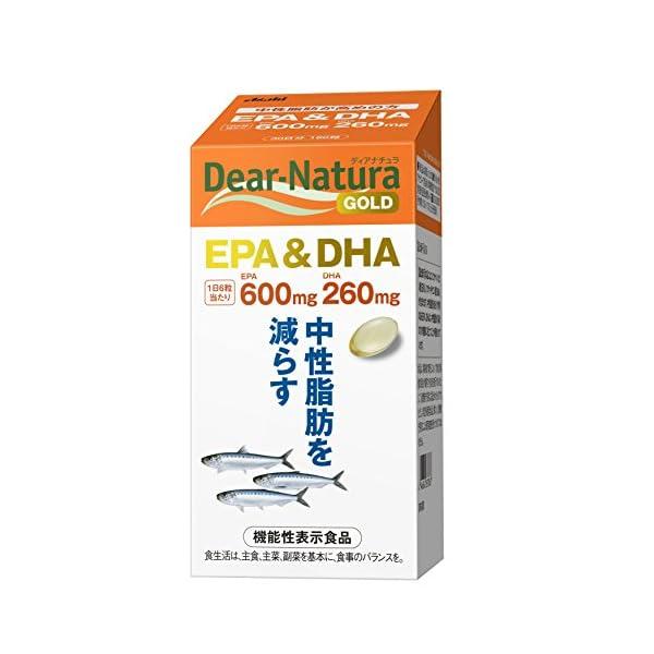 ディアナチュラゴールド EPA&DHA [機能性...の商品画像