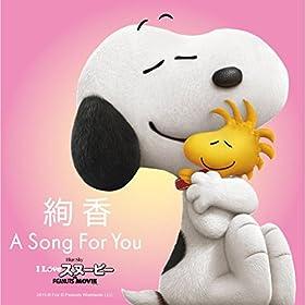 Song-You-絢香