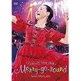 Seiko Matsuda Concert Tour 2018 Merry-go-round(初回限定盤) [DVD]