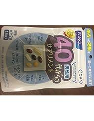 FANCL ファンケル 40代からのサプリメント 男性用 (15袋) 栄養機能食品 ビオチン