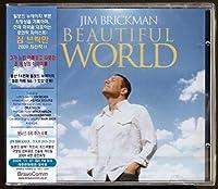 Jim Brickman - Beautiful World Korea Import Sealed