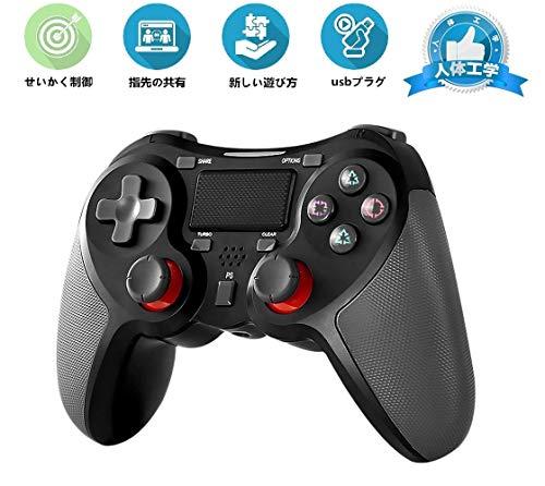 PS4 コントローラー 連射 コントローラー ワイヤレス Pro/Slim ...