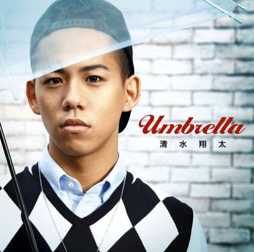 Umbrella(初回生産限定盤)(DVD付)の詳細を見る