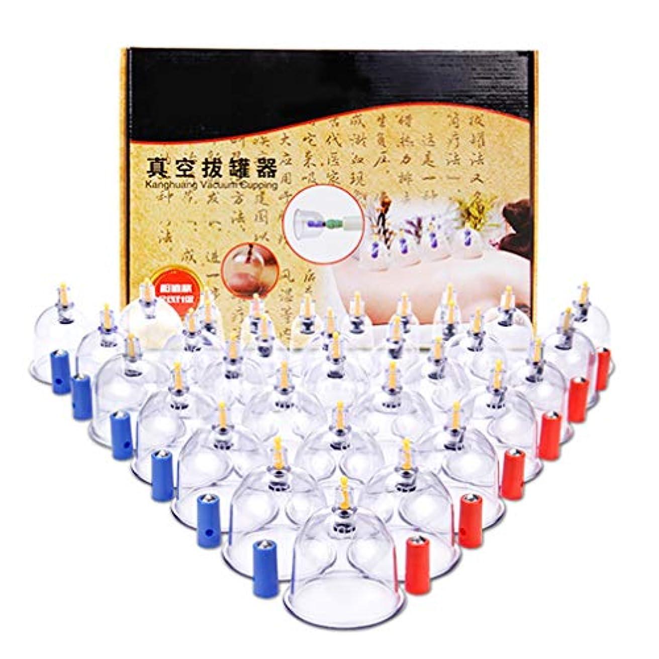 スピン看板切る32個の真空カッピングカップ、背中/首の痛み、減量のためのポンプハンドル中国式マッサージ医療用カッピングセット吸引鍼