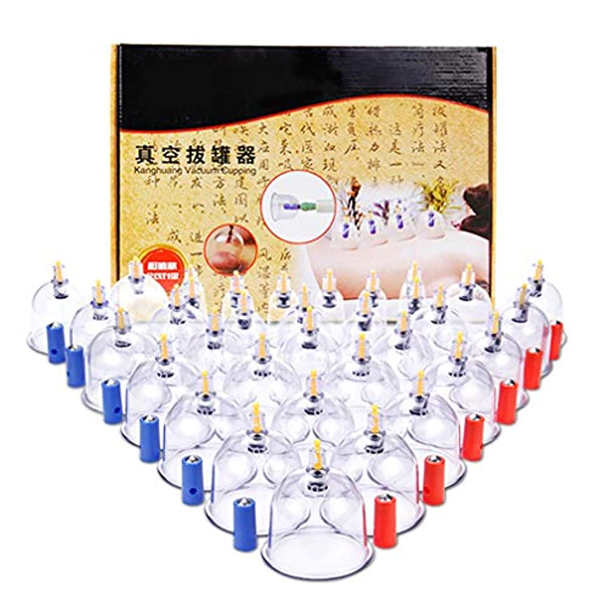有益な昇進スペシャリスト32個の真空カッピングカップ、背中/首の痛み、減量のためのポンプハンドル中国式マッサージ医療用カッピングセット吸引鍼