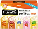 meiji Smart Body Protein Diet スマートボディ プロテインダイエット ミックスパック 10食分の画像
