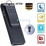 小型カメラ クリップ型カメラ 赤外線防犯カメラ ボイスレコーダー 録音監視カメラ 1080P高画質 録画 録音 180°回転レンズ 動体検知 USB充電 最大128GB対応 日本語説明書付き&一年間保証