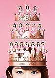 AKB48 リクエストアワーセットリストベスト200 2014 (100~1ver.) スペシャルBlu-ray BOX 画像