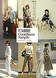 EMIRI Coordinate Sample - Spring-Summer/182styles - (美人開花シリーズ) 画像